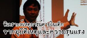 TueJune2012133929_logo