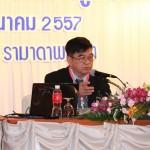 """(10 มีนาคม 2557) งานประชุมวิชาการ """"ปัญหาใหญ่สุขภาพเด็กไทยที่ถูกละเลย"""""""