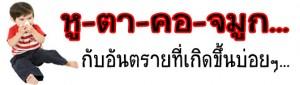 FriDecember2011203043_lo