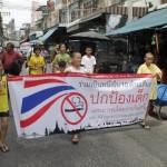 (24 พ.ค.2558 ) พริกขี้หนูชุมชนเพชร7 เดินรณรงค์ ปกป้องเด็กจากควันบุหรี่ ภายในชุมชน เพชร7