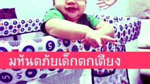 ThuJanuary201217439_logo