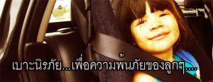 TueJune20122065_001