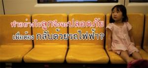 TueJune201221439_logo