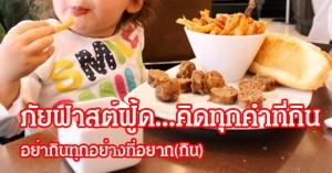 TueJune2012215716_logo
