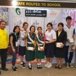 งานสัมมนาระดับชาติเรื่องความปลอดภัยทางถนน ครั้งที่ 12 (14-15 ธค 58 )