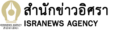 logo-isranews-edit-15