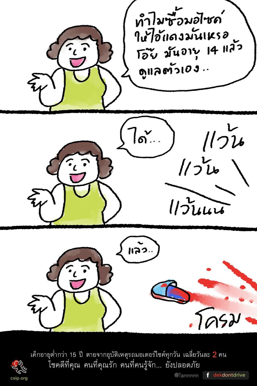 S__1777769
