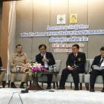 ประชุมเสริมสร้างศักยภาพการป้องกันอุบัติภัยก้าวสู่ประเทศไทย 4.0 ( 26 มิ.ย.2560 )