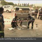 ป้องกันเหตุเด็กถูกรถทับ  ThaiPBS ( 08 มิ.ย. 2560 )