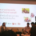เสวนา สองล้อปลอดภัย ลดเจ็บ-ตายเพื่อเด็กไทย ( 31/10/2561 )