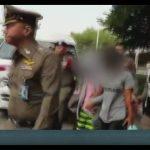 ร่างแผนพัฒนาเด็กฯ ฉบับ2 มุ่งเน้นความรุนแรงในครอบครัว : ThaiPBS :  16/10/2561