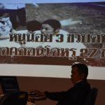 ประชุมคณะอนุกรรมการพิเคราะห์เหตุการตายในเด็กกรุงเทพมหานคร ครั้งที่ 1/2561 ( 12 ธ.ค.2561 )
