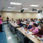 ประชุมหาแนวทางในการพัฒนาและปกป้องสมองเด็ก 3,000 วัน ( 23 ธ.ค.2561 )