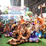 งานวันเด็กแห่งชาติ 2562ชุมชนริมทางรถไฟมักกะสัน ( 12 ม.ค.2562 )
