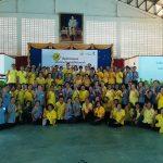 โครงการชุมชนสร้างทักษะป้องกันน้องจมน้ำ จ.ขอนแก่น ( 28 เม.ย.2562 )