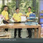 เตือนภัยพ่อแม่ รถพยุงตัวเด็กไม่ได้มาตรฐาน เสี่ยงอุบัติเหตุถึงชีวิต : ThaiPBS ( 13/05/2562 )