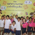 โรงเรียนวัดทัพหลวง Safety Hunter ภารกิจพิชิตจุดเสี่ยง ( 22 ก.ค.2562 )