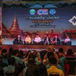 """การประชุมการแพทย์ฉุกเฉิน เสวนา เรื่อง """"ตำบลปลอดภัย ประเทศไทยปลอดภัย""""  ( 05 ก.ย.2562 )"""