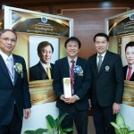 งานเชิดชูเกียรติและแสดงความยินดี คณาจารย์ผู้ได้รับรางวัลระดับมหาวิทยาลัย ระดับชาติและระดับนานาชาติ ประจำปี 2562
