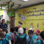 safety hunter โรงเรียนสาธิตคริสเตียนวิทยา นนทบุรี ( 24-25 ก.พ2563 )