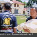 มาตรฐานการดูแลเด็กจากน้องชมพู่ถึงน้องกานต์ เงามืดความตาย : ThaiPBS  12 ก.ค. 2563