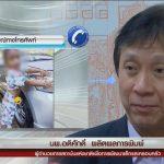 ศูนย์เด็กเล็กลืมเด็กชายวัย 3 ขวบ ทิ้งไว้ในรถที่จอดกลางแดดนาน 7 ชม. : ช่อง3HD และ ThaiPBS ( 14 ส.ค.2563 )